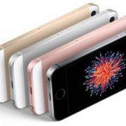 iPhone 7 - Indiscrezioni