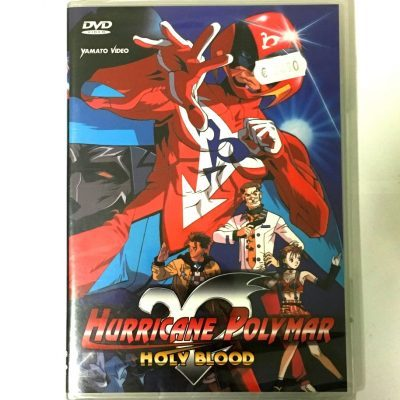 Hurricane Polymar - Holy Blood - Copertina