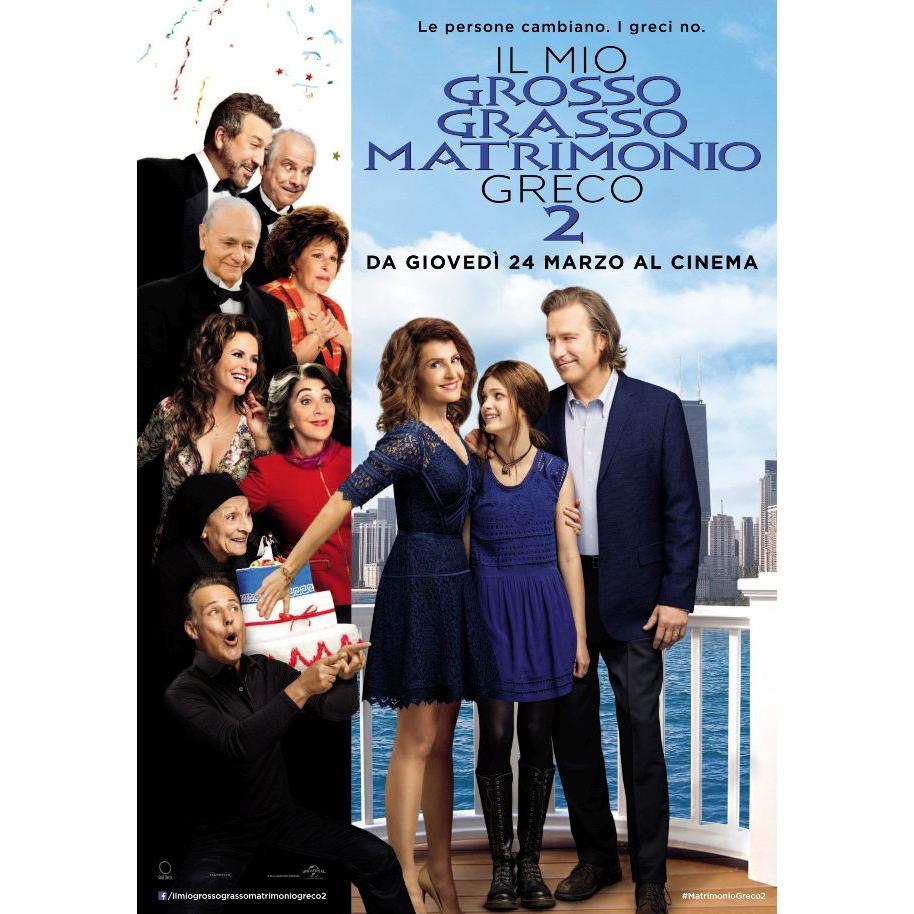 Matrimonio In Greco : Il mio grosso grasso matrimonio greco blu ray disc