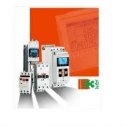 Da Lovato Electric arriva Sinergy: software per controllare da remoto gli azionamenti elettronici