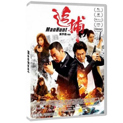 Manhunt - DVD Rental