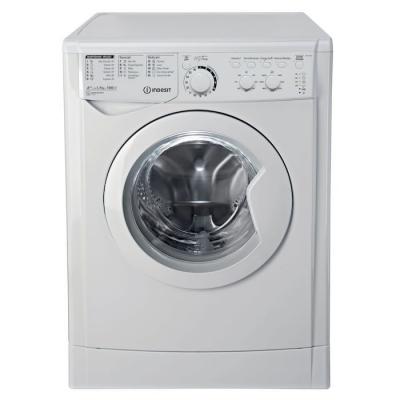 Indesit EWC 91083 BS IT/1 Libera installazione Carica frontale 9kg 1000Giri/min A+++ Cromo, Bianco lavatrice