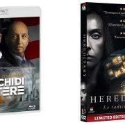 Giochi di Potere arriva in DVD e Blu-ray dal 7 Novembre!