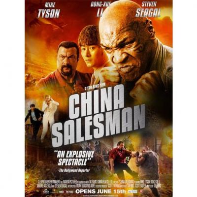 China Salesman - Contratto Mortale