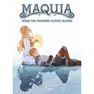 Maquia DVD Rental Koch Media 17102019